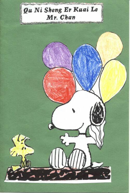 Jackie Happy Birthday Cards