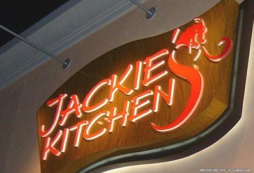 Jackie's Kitchen Jackie_Kitchen