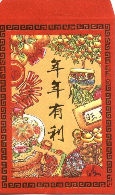 source httpwwwjackiechankidscomimagesred_envelopejpg - Chinese New Year Customs