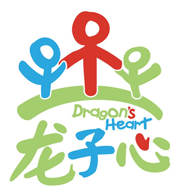 Dragon Heart Build a School by Jackie Chan