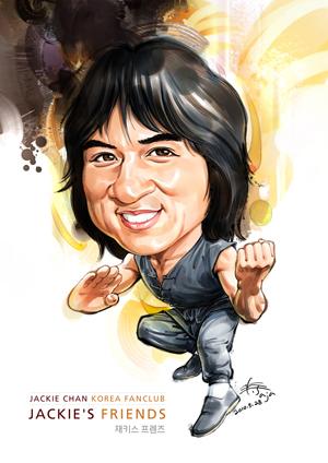 Gambar Karikatur Jackie Chan Tangerang Blogs Treus Lihat Lucu Unik