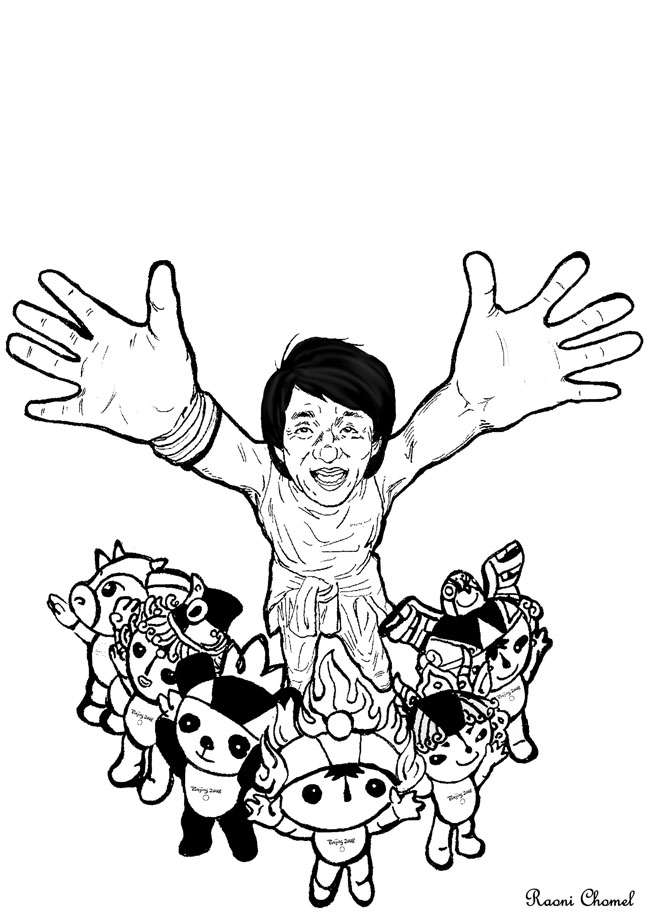 Jackie Chan Printable Coloring Pages