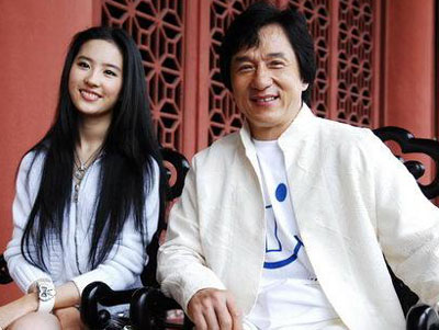 Photoshop Jackie Chan